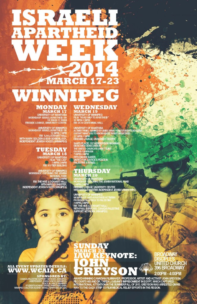 IAW-2014-MAIN-POSTER-ALL-EVENTS-FINAL-MARCH-13-2014