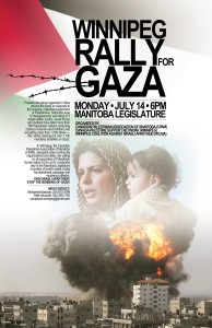 Winnipeg Rally for Gaza poster - July 2014