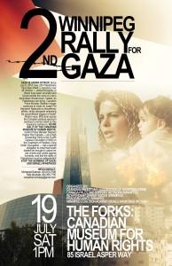 gaza poster 2